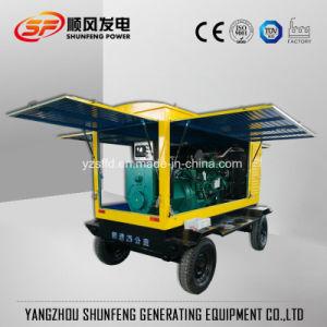 25kVA beweglicher Cummins elektrischer Strom-Dieselgenerator mit mobilem Schlussteil