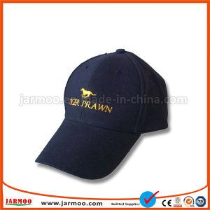 卸し売り広告は6つのパネルの帽子を遊ばす