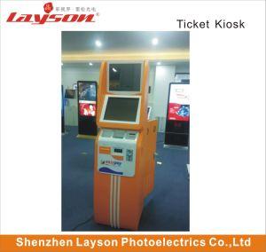 15.6インチのタッチ画面のキオスク情報キオスクの対話型のキオスクの自己サービスビルの支払のキオスクの自動販売機のキオスク