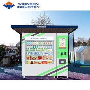 販売のユニバーサル商品および食料雑貨のアクセプターのQrコード支払のための調節可能な自動販売機