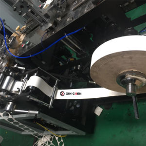기계를 형성하는 초음파 중간 속도 종이컵