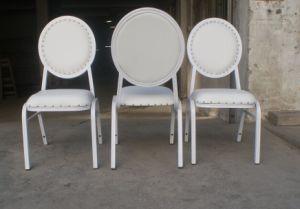 丸背の革によってパッドを入れられる宴会の椅子
