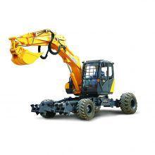 XCMG oficial de montaña para la venta de la excavadora (ET110) de la excavadora de la montaña