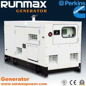 40 ква генераторной установки/генераторах UK двигатель Perkins (RM32P2)