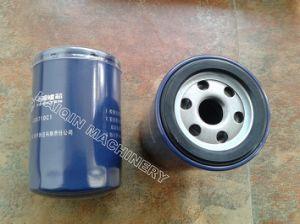 Filtre à huile de haute qualité (JX0710C1) pour la machinerie de construction