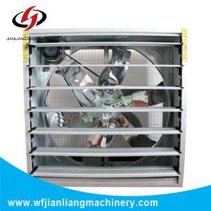 Высокое качество оцинкованной нажмите - Потяните вытяжной вентилятор для домашней птицы и выбросов парниковых газов