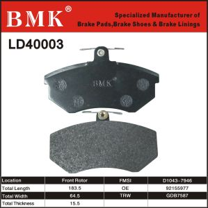 AudiのためのAdanced Quality Brake Pad