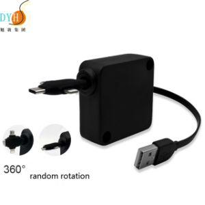 Moutable chargeur mural USB avec câble rétractable