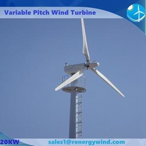 Cheaper Price를 가진 중국 20kw Wind Turbine