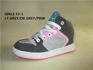 Los niños zapatillas para correr//zapatos casual