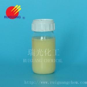 Agente de reducción de la permeabilidad para impresión Rg-Rfs