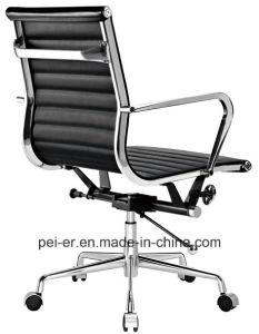 オフィス用家具のEamesの革回転イス(A2014-S)