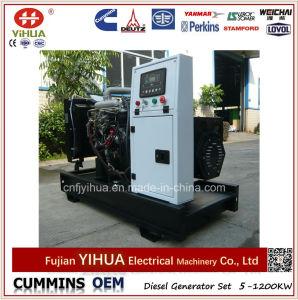Foton Isuzu 30kw/37.5kVA ouvrent le générateur diesel avec 4jb1ta (16-36kW)