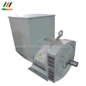 34 Kwhotの販売の中国のStamford a.c. Sychronousの三相ブラシレス交流発電機