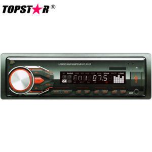 분리가능한 위원회 차 MP3 선수 Ts 3215D 고성능