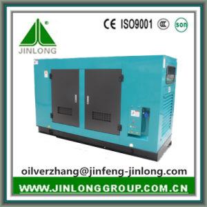 generatore diesel 220kVA con il consumo di combustibile basso