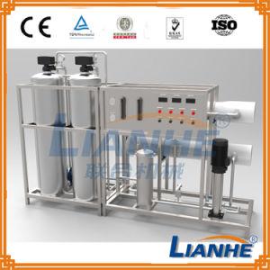 물 Treamtment RO 플랜트 역삼투 방식