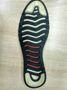 고무 발바닥을 만들기를 위한 유압 기계