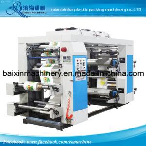 Máquinas para impressão Flexo multicor para sacos não tecidos/sacos de plástico/sacos de papel