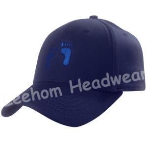 昇進のスポーツのお父さんの野球帽