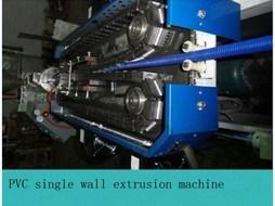 PE/PP/PVCの波形の管の放出の生産ライン
