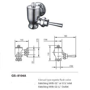 물 저축 화장실 유수 장치 (8104A)