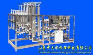 Séparer l'eau de qualité Systom d'alimentation (10T/H)