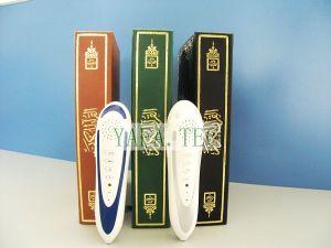 4ГБ литий зарядное устройство аккумулятора Корана Reader перо (YF-002)