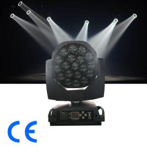 14CH 16CH 19*15W DMX制御大きい蜂はLEDの段階ライトを注目する