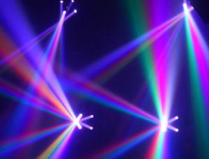 LEDの照明RGB LEDロータスライト