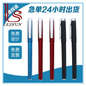 펜에 의하여 주문을 받아서 만들어지는 로고 중립 펜 선물 펜 광고