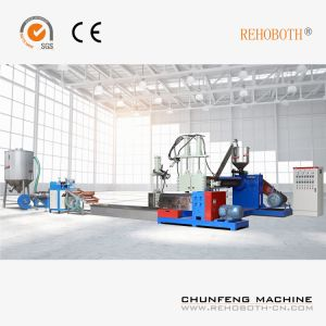 Double stade granulateur plastique PVC machine de recyclage de l'extrudeuse