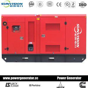 Sunvision力135kVA 108kw YuchaiのディーゼルGenset