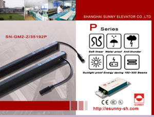 Heller Trennvorhang (SN-GM2-Z/35192P)
