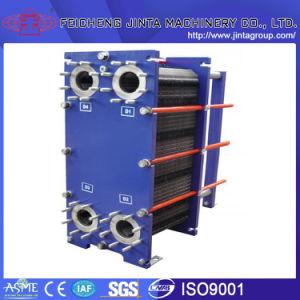 Tipo de placa de alta eficiencia del intercambiador de calor fabricados en China