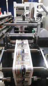 高品質の水のないオフセット印刷の機械装置2017年