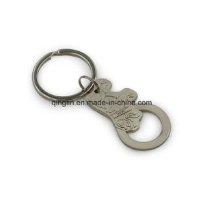 승진 선물을%s 공상 Keychain 금속 개 모양 Keychains, 열쇠 고리, 주문 Keychain