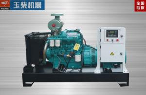 Diesel van Yuchai van Yc6c1020L-D20 Generator voor Nationale Defensie