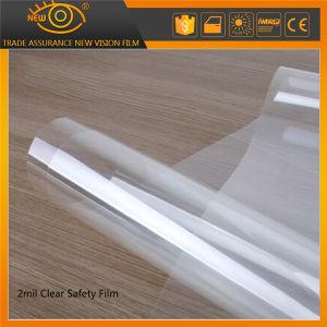 熱抵抗のゆとりの安全ガラスの保護フィルムを反スクラッチしなさい