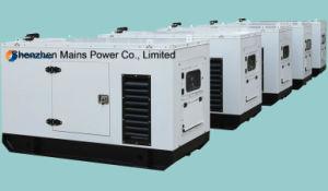 22kVA 18kwのスタンバイの定格力のCumminsの無声ディーゼル発電機