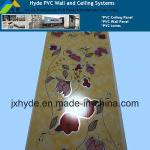 A decoração do teto do painel do forro de PVC para forros de PVC RN-241