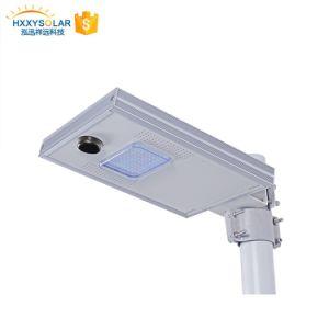 屋外の太陽エネルギーシステム涼しい白LEDの街灯5W