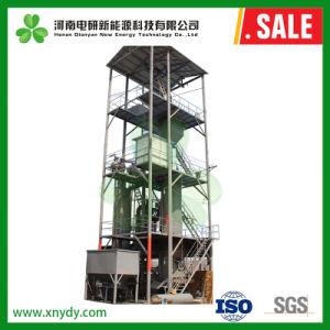 競争価格の河南Dyの石炭ガスのガス化装置の製造業者