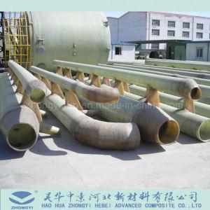 廃水の化学薬品によって使用されるガラス繊維強化プラスチック乳鉢FRP GRPの管