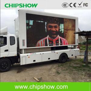 Chipshow Ad16 Pleine couleur RVB Affichage LED de la publicité extérieure