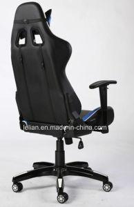 Gamerのコンピュータ・ゲームの椅子のための卸し売り賭博の椅子