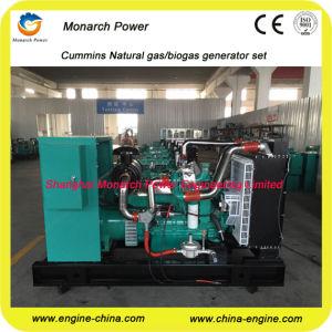 Sistema de generador del gas natural de China 60kw