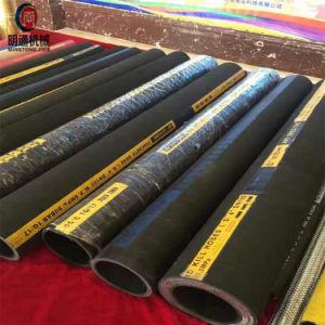 高圧鋼線の補強された油圧ゴム製ホース