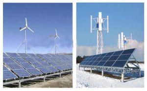 3000W de puissance d'énergie renouvelable éolienne de petite puissance Panneaux solaire hybride du générateur