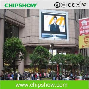 Chipshow Ad8 pleine LED de couleur d'affichage vidéo affichage sur le mur à LED